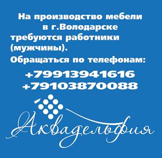 104 Автобус расписание ильино дзержинск