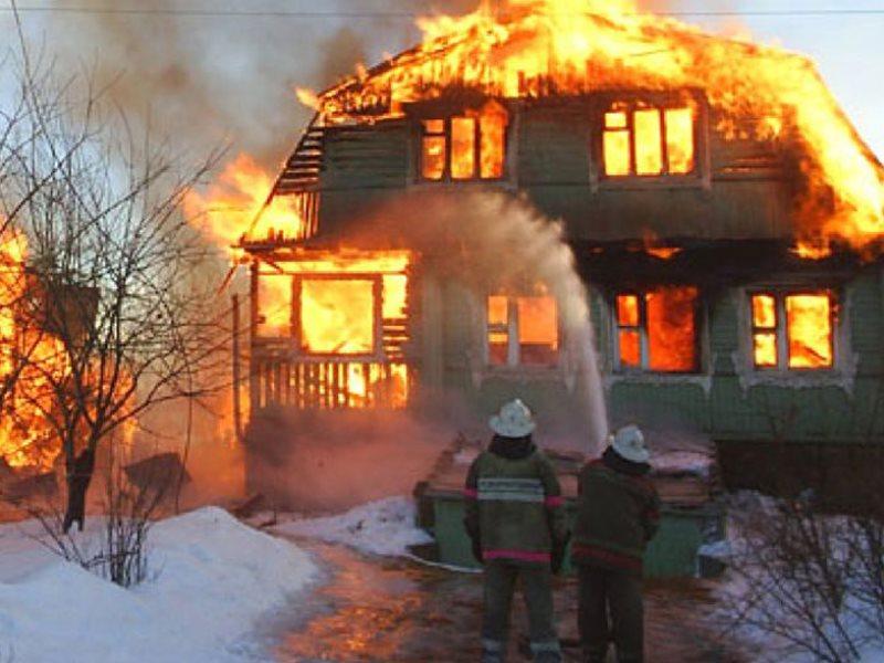 ловят фото пожаров зимой троллфейс, новые прикольные