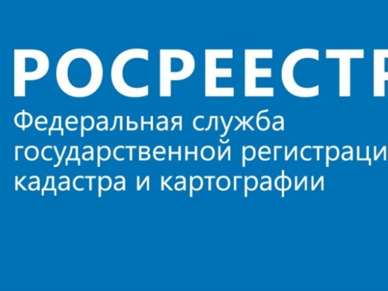 Подать объявление в газету г.алейск создать объявление как в аэропорту