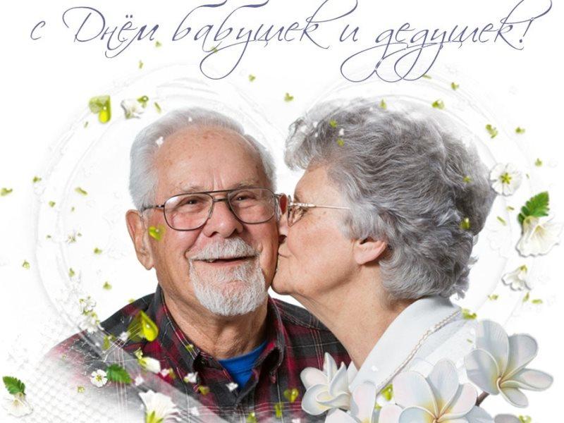 Свадебное поздравление от дедушки