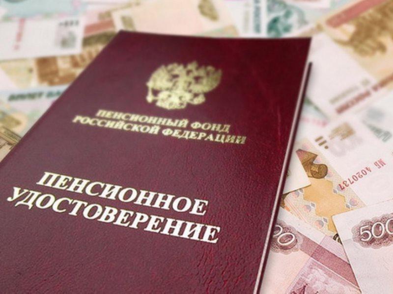 На5-тысячную доплату новгородским пенсионерам истратят неменее млрд. руб.