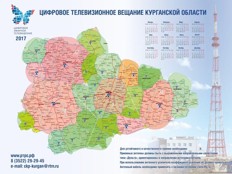 карта охвата сети цифрового тв курской области днем