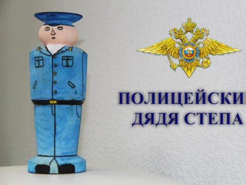 Астраханские школьники всостоянии сделать поделку наконкурс, посвящённый милиции