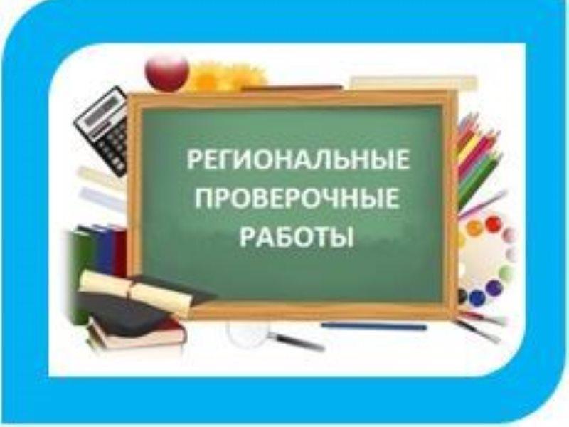 http://moyaokruga.ru/img/image_big/3ba9490f-c47e-4b55-88fb-4dac044b4dc0.jpg