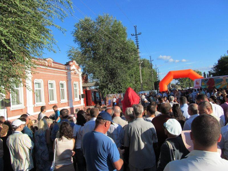 Новости в волжском волгоградской области сегодня