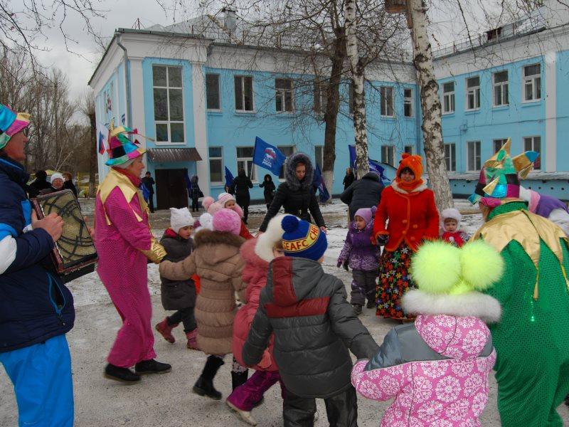 Детский сад 29 фото саратов