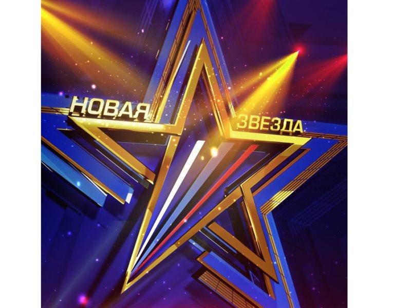 Крымчанка примет участие вмузыкальном состязании «Новая звезда»