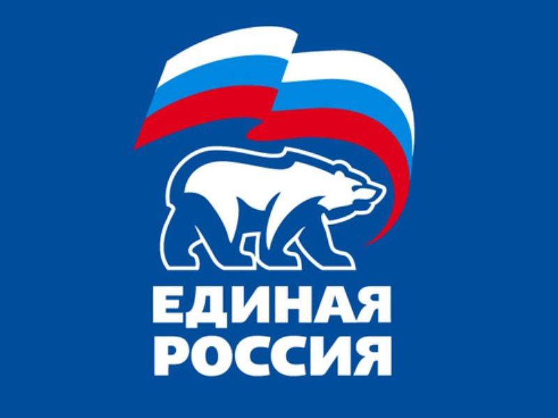Алтайские единороссы поддержали укрепление авторитета депутатов через смягчение требований декларациям