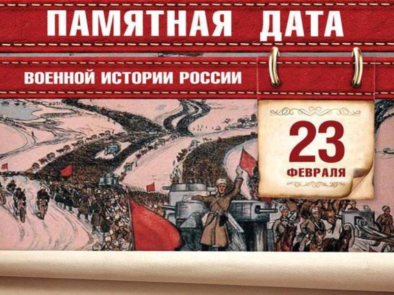 Ковернинский район, Нижегородская область, Сайт газеты Ковернинские  новости, 23 февраля - День защитника Отечества