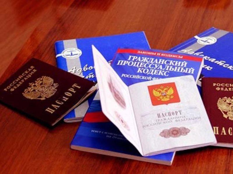 Изменения по получению гражданства рф в 2017 году Пусть придет