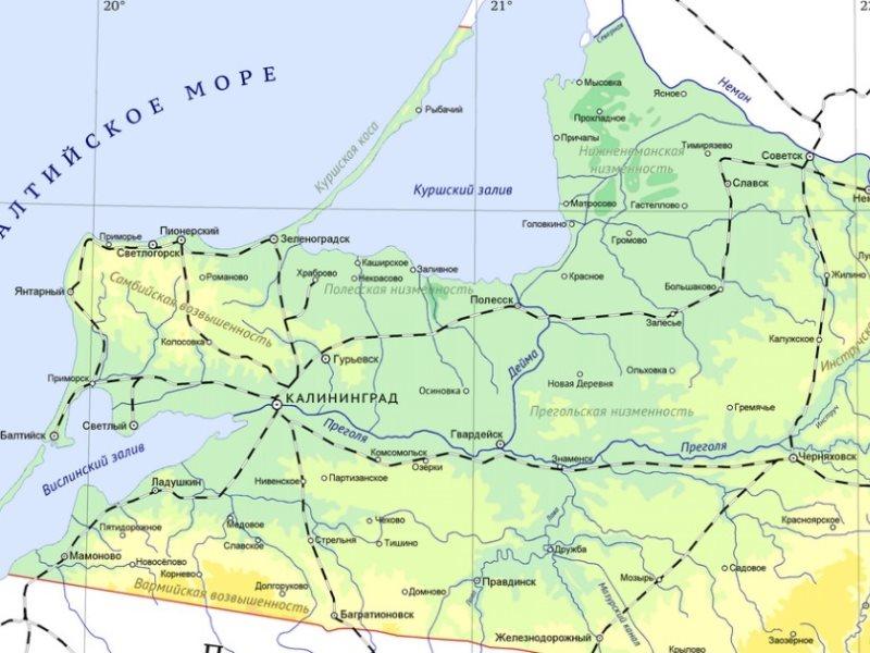 Калининград на карте мира фото и названия где это