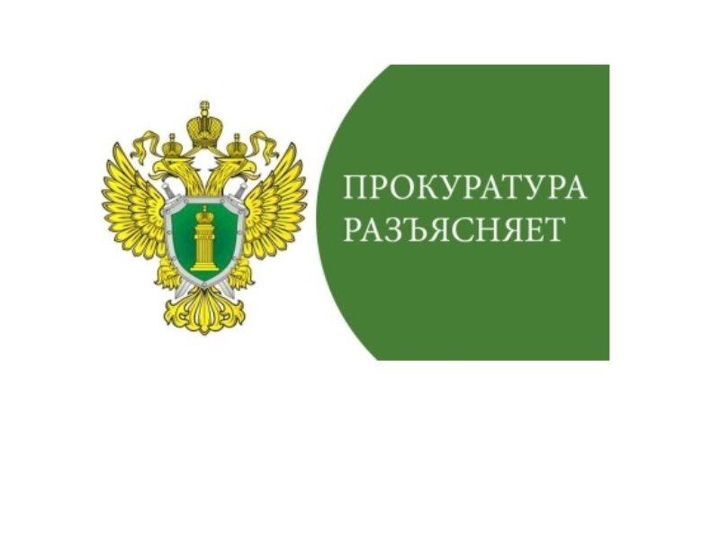 Новости грибы по каналу россия