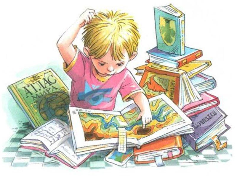 Картинки по запросу неделя детской книги 2018