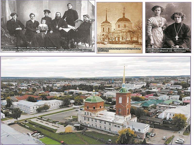 Постоим за веру православную!