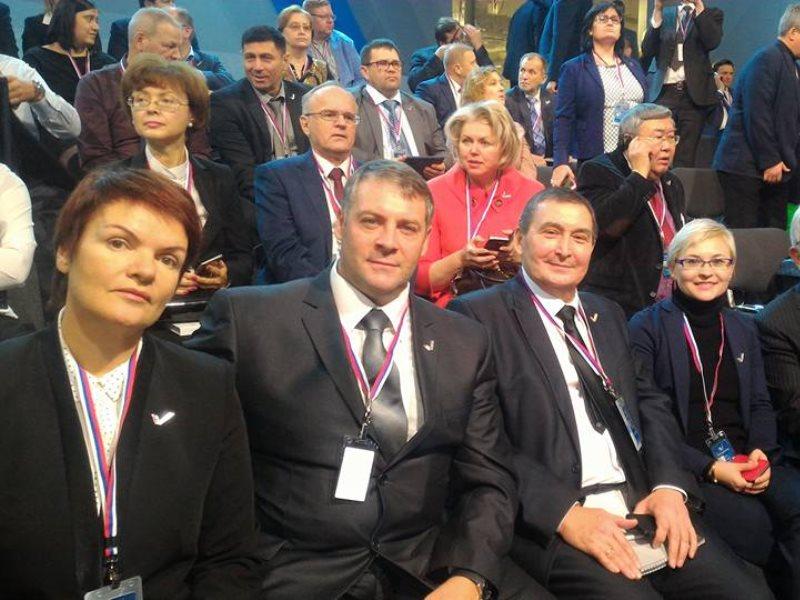 Путин примет участие витоговом пленуме ОНФ