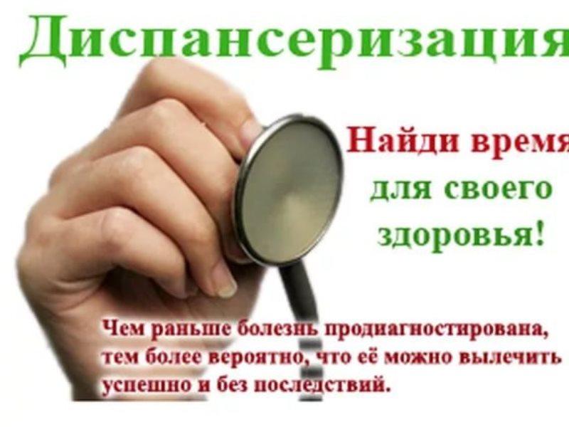 Больница водников на сайте