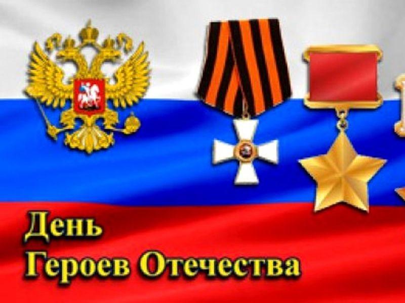 Вечер «Герои Отечества» завтра пройдёт вбелгородской диораме
