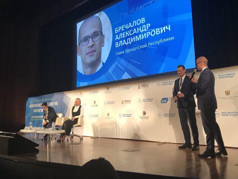 Руководитель Карелии Артур Парфенчиков учавствует вСъезде мэров моногородов