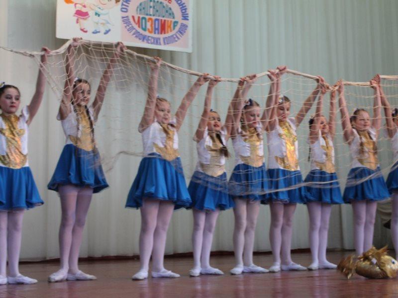 Смешной танцевальный конкурс для детей