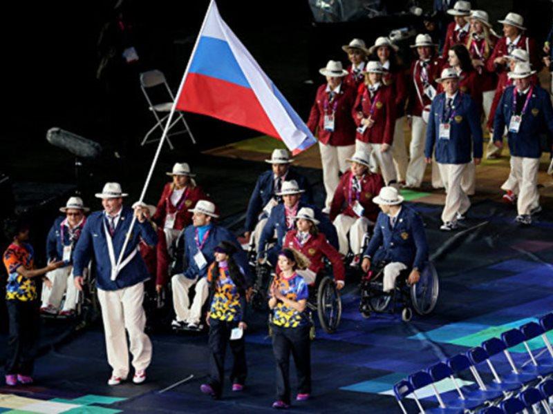Паралимпийскую сборную Украины провели вРио наМайдане