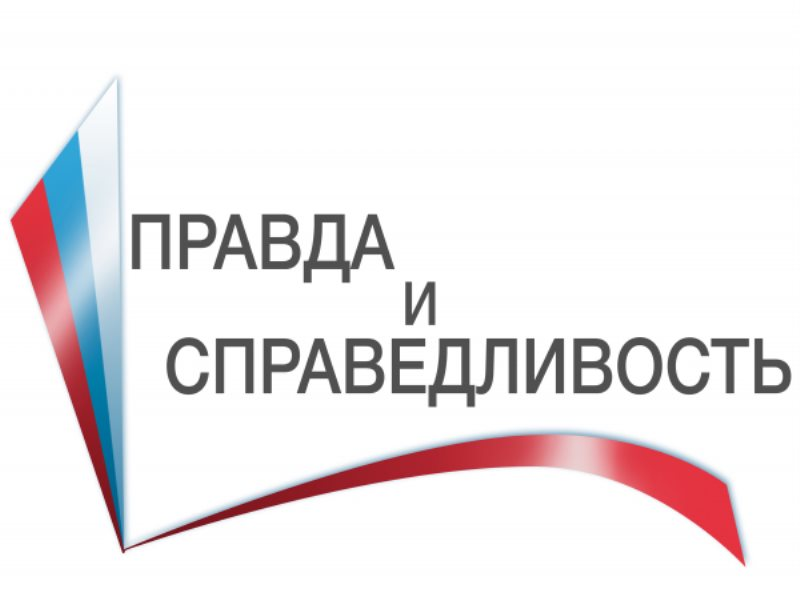 ОНФ обнародовал видео пожеланий вадрес В.Путина