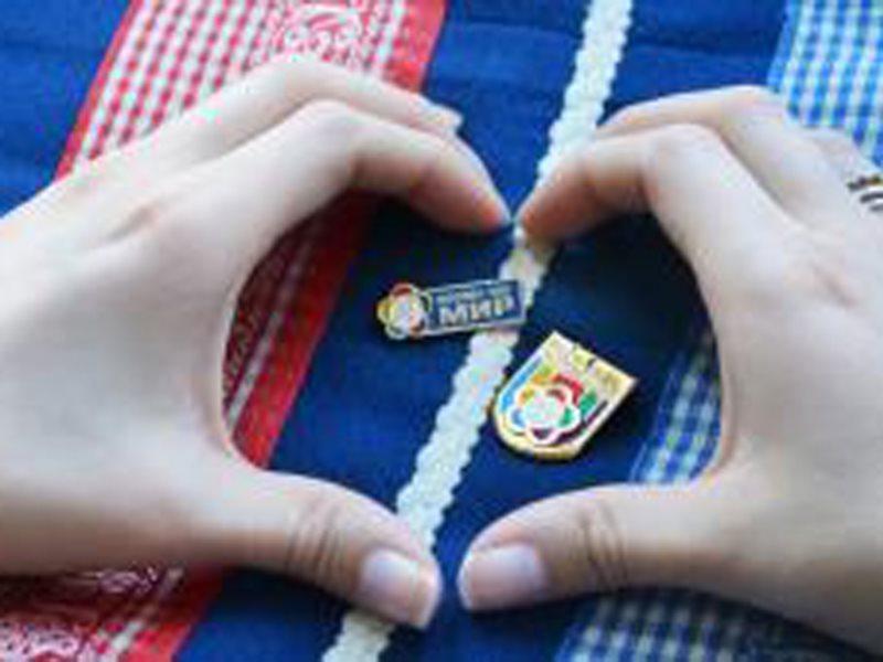 Неменее ста граждан Хабаровского края отправятся наВсемирный фестиваль молодежи