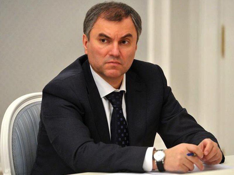 В столицеРФ закончился XVII Съезд партии «Единая Россия»