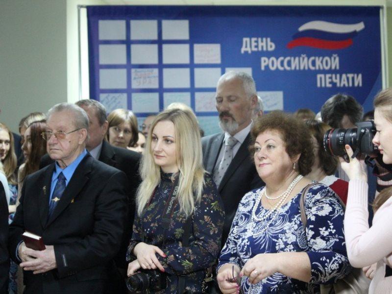 Губернатор поздравил с днём российской печати
