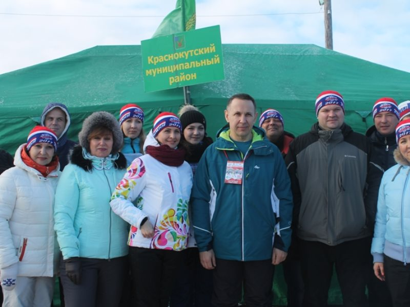 Сотрудники «Брянсксельмаш» приняли участие в«Лыжне России-2017»
