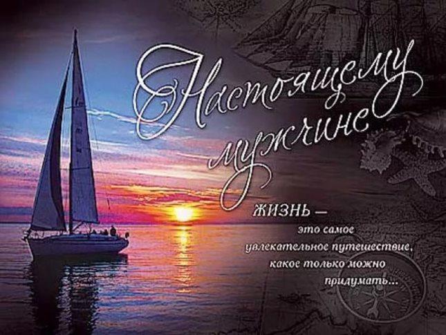 http://moyaokruga.ru/img/image_detail_new2/6f7b3db9-d119-4c2a-8911-73b9616a8a2f.jpg