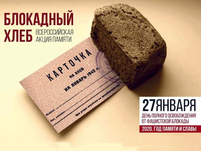 http://moyaokruga.ru/img/image_detail_new2/ed167306-acb4-446f-b798-7981b6f901d0.jpg