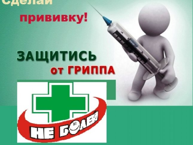 http://moyaokruga.ru/img/image_detail_new2/f9c53550-7f19-4c87-b0a8-ebf4bf517a9b.jpg