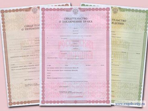 Купить диплом высшем образовании калининграде