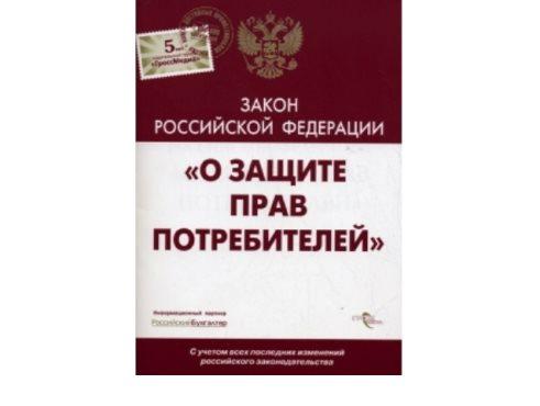 Образец заполнения декларации по налогу на прибыль