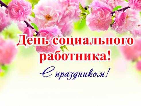 Сделать сайт Куса рекламное агенство Центральная улица (деревня Десна)