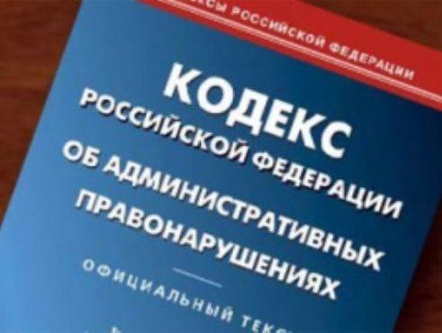 Ведущая новости утром на канале россия