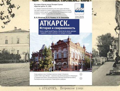 Новости воловского района тульской области сегодня