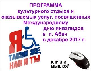 Подать объявление по красноярскому краю прейскурант на электромонтажные работы и услуги красноярск