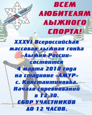 Подать объявление о помощи в голосовании доска объявлений на авито москва