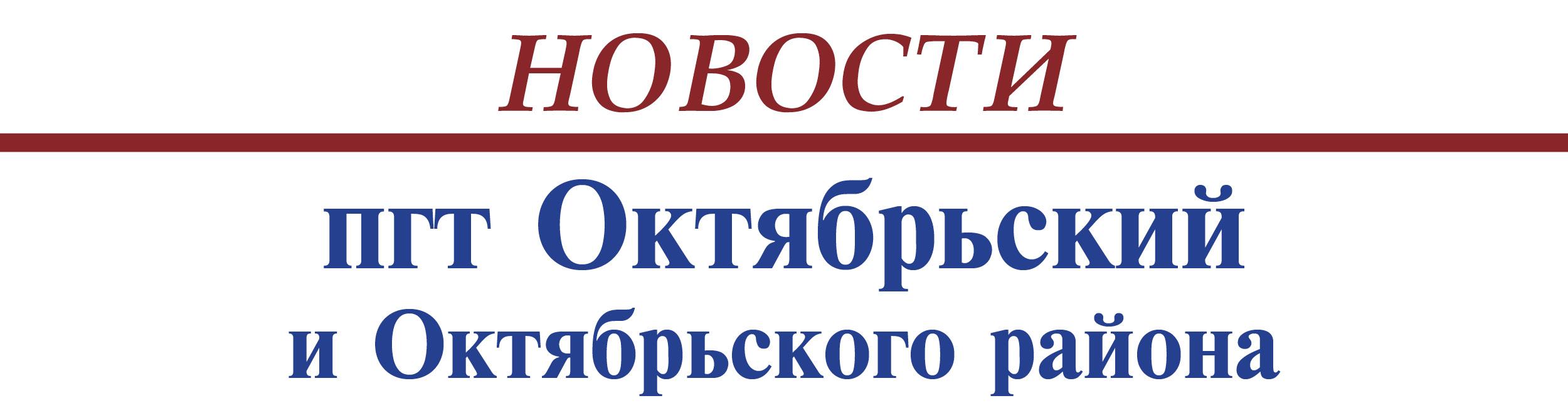 Подать объявление октябрьский недвижимость в таганроге подать объявление