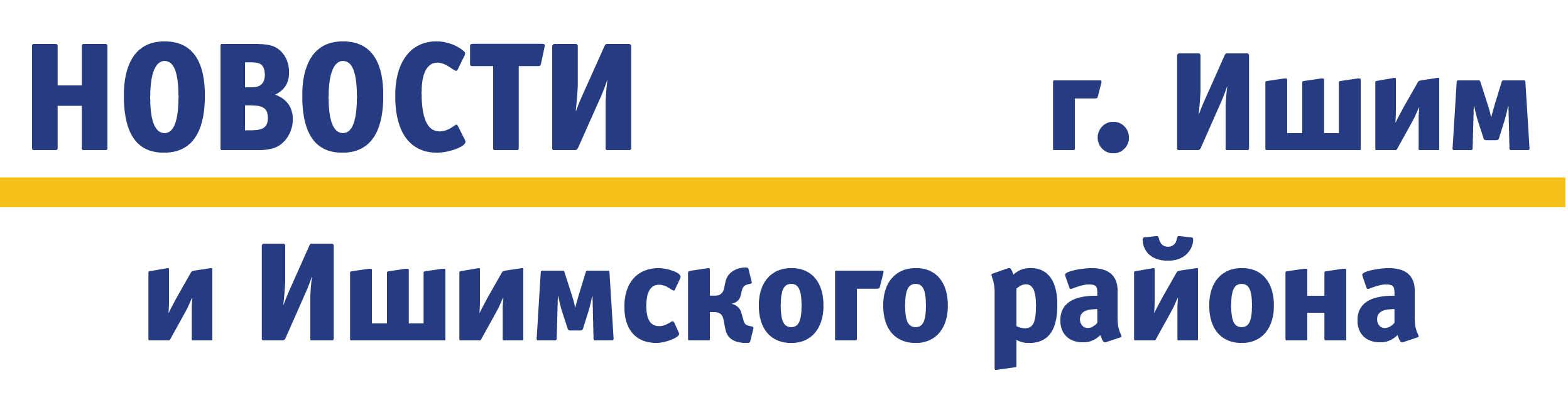 Подать объявление ульяновске газету сушеные овощи доска объявлений