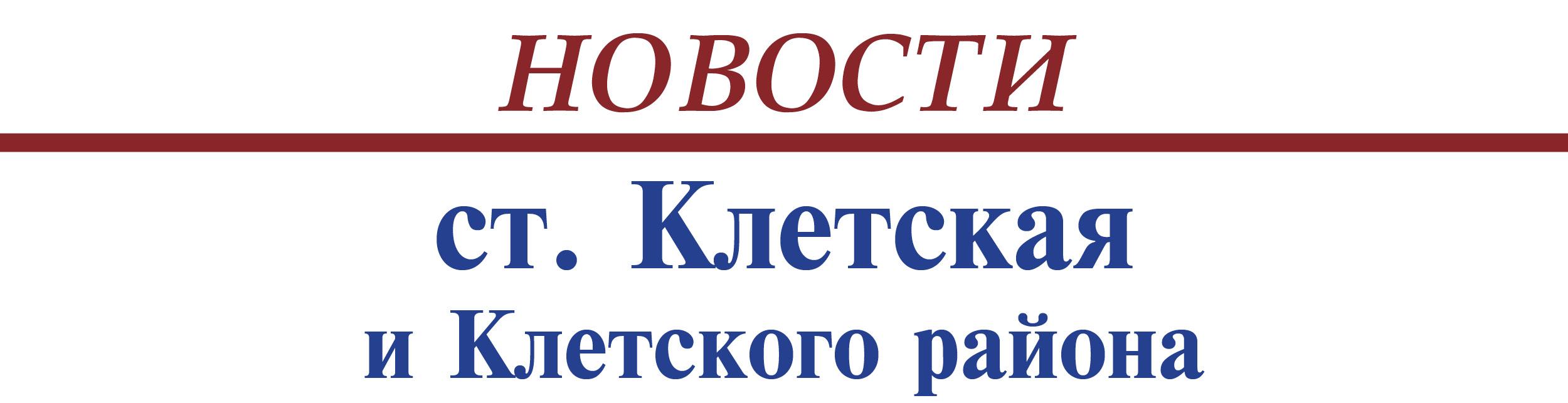 Михайловский ровд волгоградской области