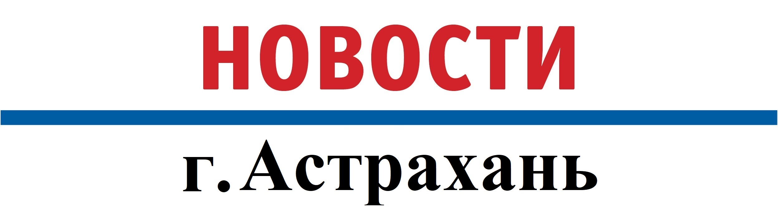 Подать частное объявление в астрахани продажа готового бизнеса в подмосковье на авито