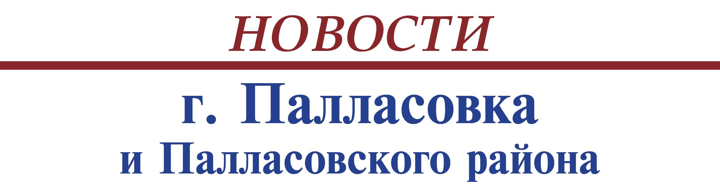 Новости регионов украины за последний час