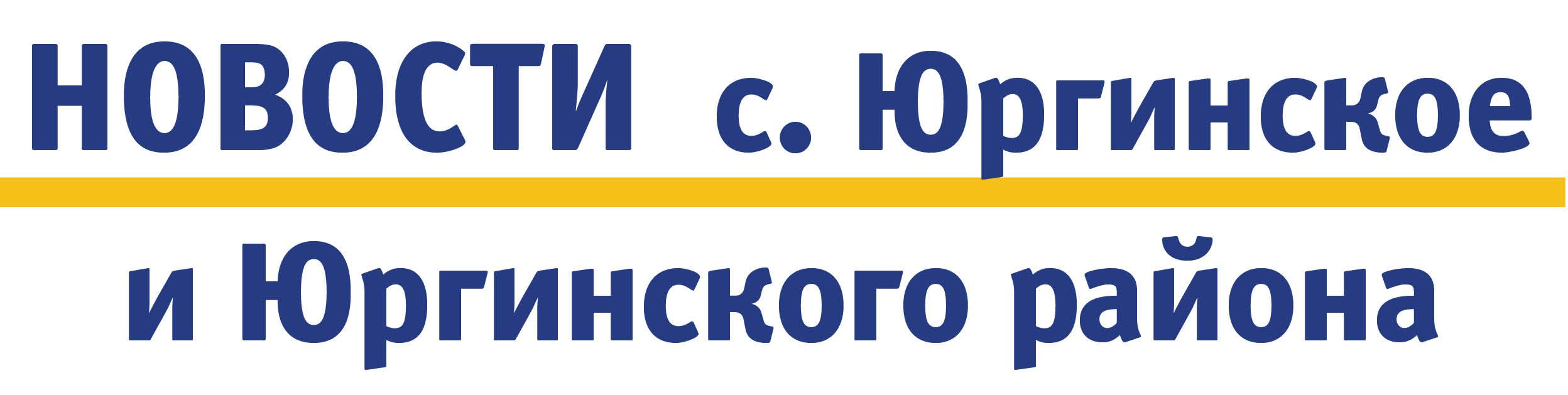 Дать объявление челябинская область дать объявление в журнал транссервис