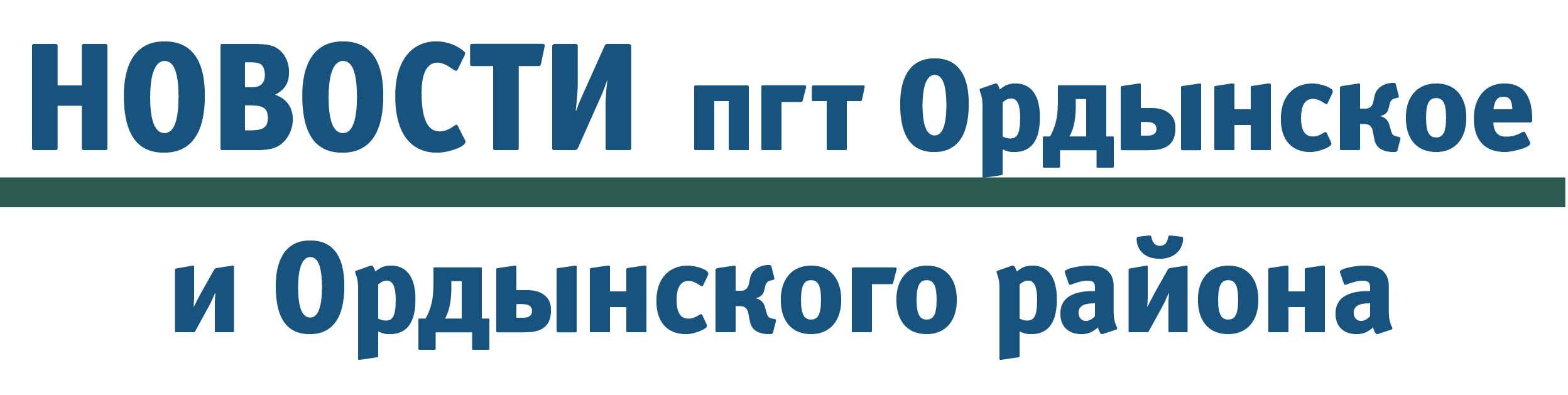 Подать объявление в белгородскую газету частные объявления белая холуница