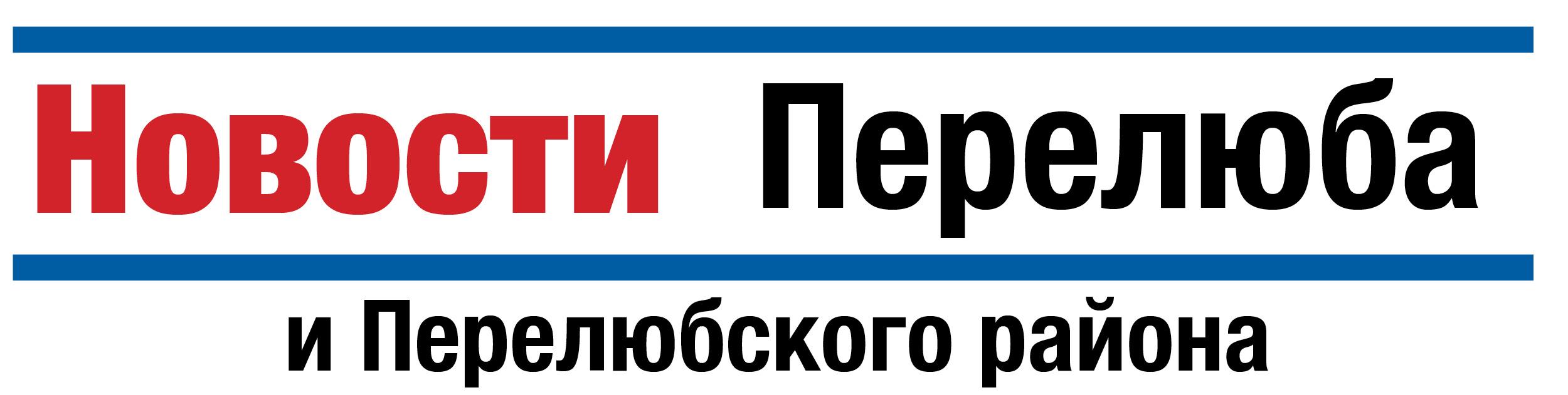 Gismeteo погода комсомольск-на-амуре